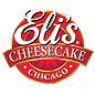 fuelfed-elis-cheesecake-chicago